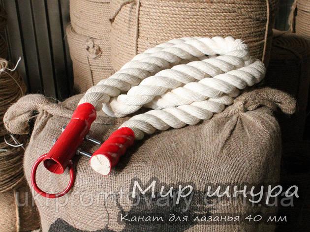Канат спортивный для лазанья хлопчатобумажный 3-прядный крученый, диаметр ф 40 мм, канаты шнуры веревки произв, фото 2