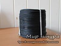 Фитнес трос стальной в полиуретановой оплетке, металлополимерный, диаметр ф 3.1/5 мм, канаты шнуры веревки производство