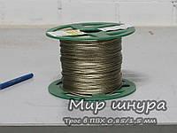 Трос в ПВХ оболочке, металлополимерный, диаметр ф 0,85/1,5 мм, канаты шнуры веревки производство