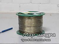 Трос в ПВХ оболочке, металлополимерный, диаметр ф 1,5/2,5 мм, канаты шнуры веревки производство