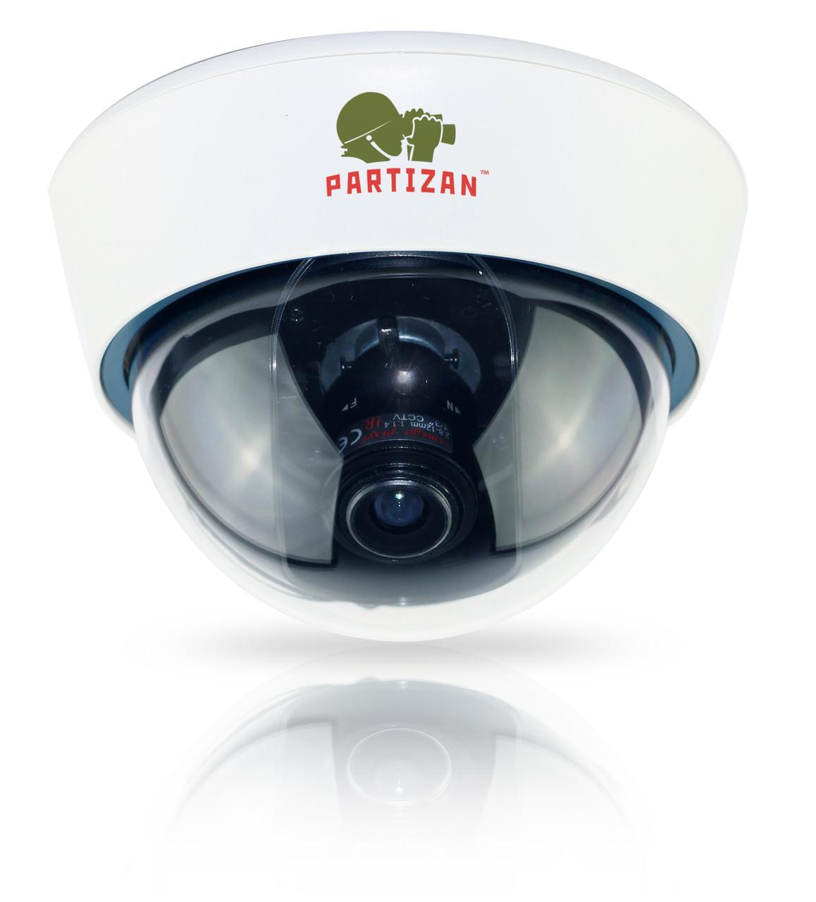 Аналоговая камера. Видеокамера купольная Partizan CDM-VF32HQ-7 - Контроль и Безопасность в Днепре