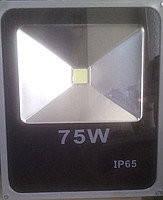 Светодиодный прожектор уличного освещения Lumen LED 75W slim, IP 65, белый
