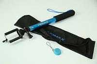 Селфи палка Монопод для Селфи Momax SelfiFit Wireless,blue (KMS1NB)