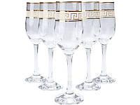 Набор бокалов для шампанского 195 мл 6 шт VERSACE ArtCraft 31-146-231