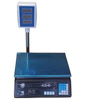 Торговые весы 40 кг со стойкой ACS- 40 9001