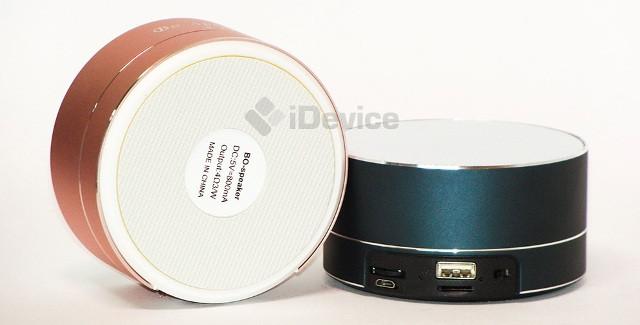 BO Speaker A-11 Bluetooth