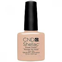 Гель-лак для ногтей Shellac CND Powder My Nose (7.3 ml)