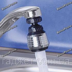 Экономитель воды - насадка на кран Аэратор