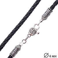 Кожаный шнурок с замком из серебра на шею для крестика/подвески