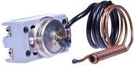 Предельный термостат З/Ч 65150046 Термостат безопасности для водонагревателей  Ariston Ti-Shape 50, 80, 100 V(H) QB