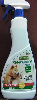 OdorGone Animal (0,5 л), фото 2