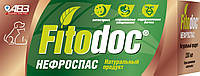 Фитодок-Нефроспас нефропротективная суспензия для собак и котов, 100 мл