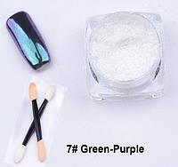 Пигмент хамелеон, зеркальная втирка, сине-зеленый-фиолетовыйолетовый, фото 1