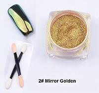 Пигмент хамелеон, зеркальная втирка, зеркальное золото-зеленый отлив, фото 1
