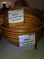 Салатник Тополек 0998-4