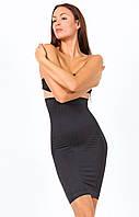 Утягивающая корректирующая юбка с завышенной талией (юбка-утяжка), цвет черный. размер S/М