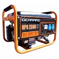 Бензиновый генератор Gerrard GPG2500