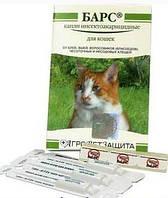 БАРС капли для кошек  от блох и клещей