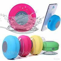 Колонка водонепроницаемая Bluetooth для душа Блютуз hand free