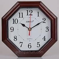 Часы настенные (20х20 см) кварцевые Sirius SI-982 XKC /0-03