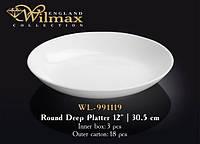 Блюдо глубокое круглое 30,5см Wilmax PRO