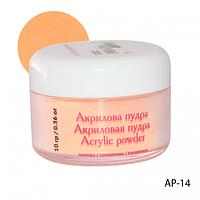 Акриловая пудра Lady Victory нежно-оранжевая AP-14,10 г