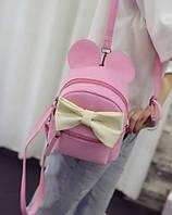 """Мини рюкзак розовый """"Микки"""""""
