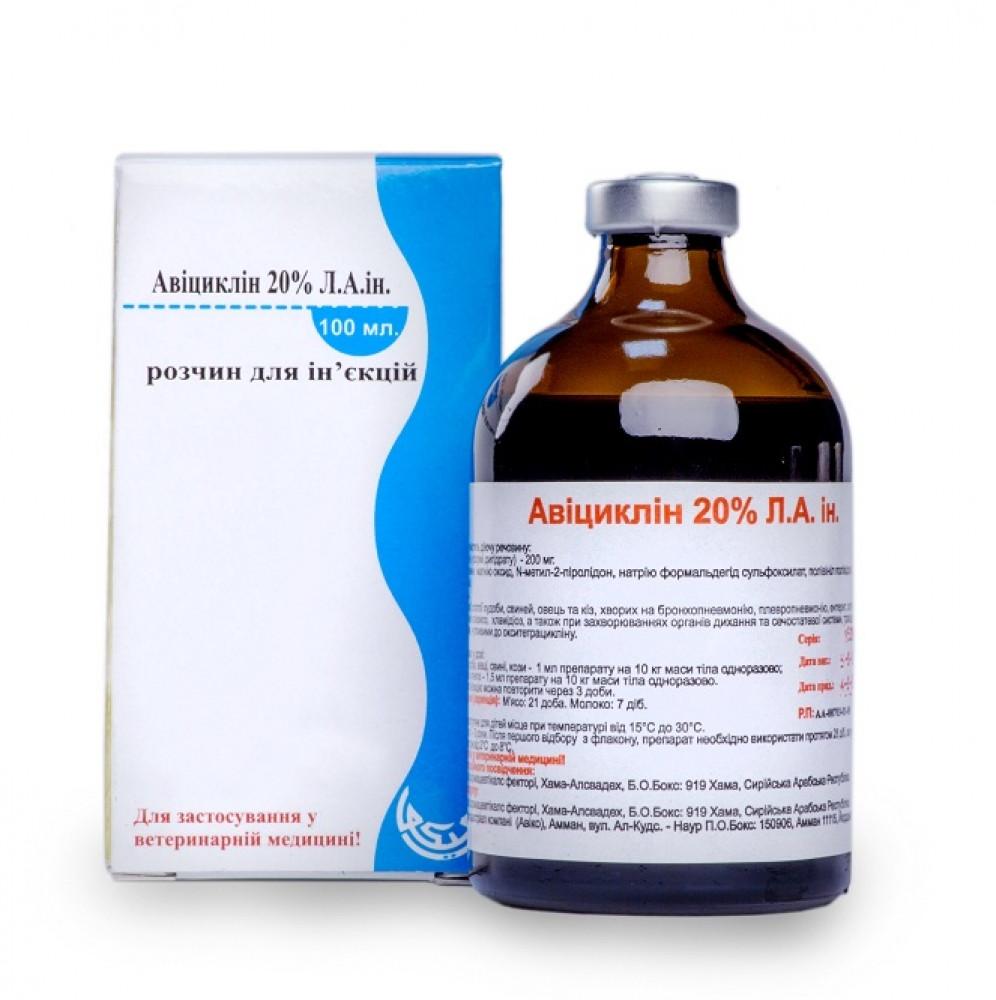 Авициклин 20% L.A. (окситетрациклин-200 мг) 100 мл ветеринарный антибиотик длительного действия