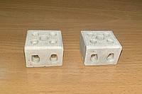 Термостойкая клеммная колодка 2/10-16мм керамическая белая