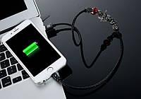 Зарядный кабель-браслет Remax Jewellery