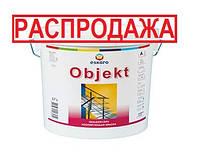 Краска дисперсионная ESKARO OBJEKT для изоляции пятен, 2,7л