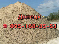 Песок. Донецк, Макеевка.