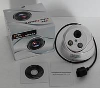 Камера 1mp внутреннего наблюдения купольная IP (MHK-N3912-100W)