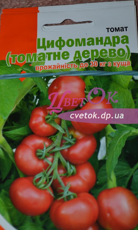 Томат Цифомандра (томатное дерево) 0,1г