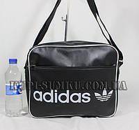 Вместительная большая практичная сумка для мужчин