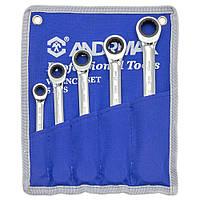 Комплект ключей накидных с храповым механизмом, 5 ед. ANDRMAX