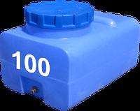 Емкость горизонтальная прямоугольная 100 литров