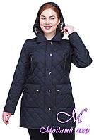 Женская весенняя куртка больших размеров (р. 48-64) арт. Азалия