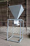 Дозатор весовой полуавтоматический ДВСВ для расфасовки сыпучих продуктов, фото 2