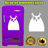 Магнитно-маркерная доска на холодильник Совушка