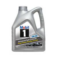Масло моторное Mobil 1  5W-50 4 литра