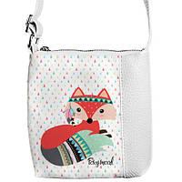 Белая сумочка для девочки с принтом Лиса индеец