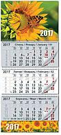 Заказать квартальные календари в Днепре