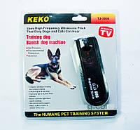 Ультразвуковой отпугиватель собак TJ-3008, A47