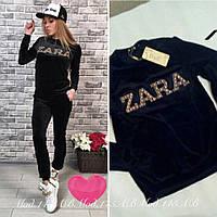 Женский стильный костюм ZARA бархат