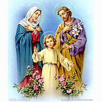 "Картина для рисования камнями Diamond painting Алмазная вышивка ""Святое семейство Иисуса Христа"""