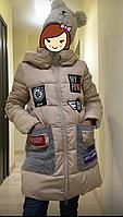 Супер модная зимняя куртка  на холлофайбере