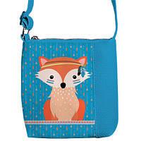 Голубая сумочка для девочки с принтом Лиса
