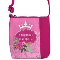 Розовая сумочка для девочки Принцесса