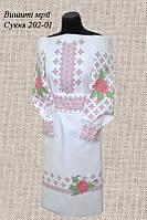 Платье 202-01 с поясом